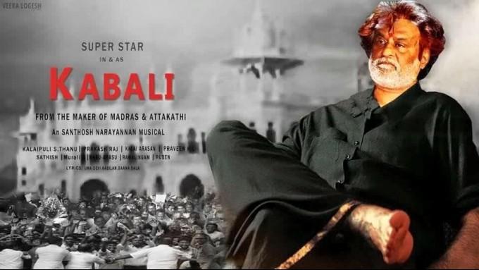 Kabali Fan Made Posters,Kabali Posters,Kabali movie Posters,Rajinikant Kabali movie Posters,Rajinikanth,superstar Rajinikanth,Kabali,Kabali first look