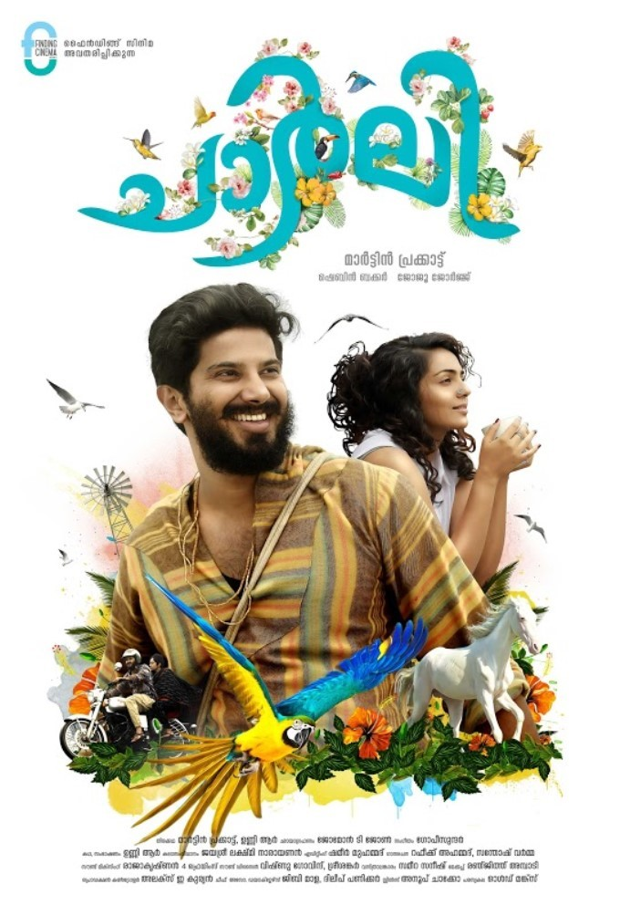 dulquer salmaans charlie first look poster photos