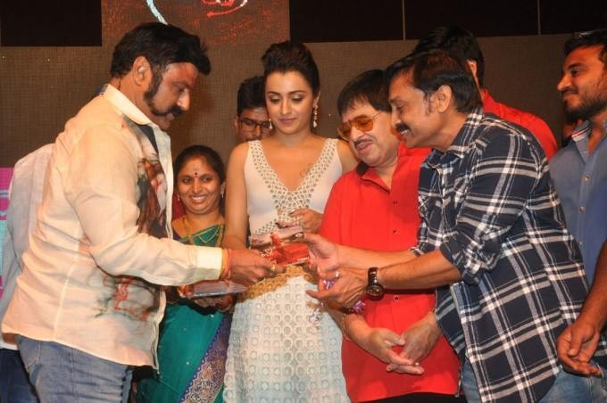 Nayaki Audio Launch,Nayaki Audio,Nayaki music,Nayaki music launch,Nandamuri Balakrishna,Trisha Krishnan,Sushma Raj,Trisha,Nayaki,Nayaki trailer,Nayaki Audio Launch pics,Nayaki Audio Launch images,Nayaki Audio Launch stills,Nayaki Audio Launch pictures