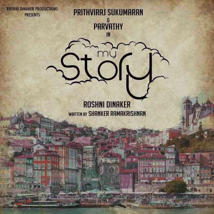 Prithviraj Sukumaran,Parvathy,Prithviraj Sukumaran in Ennu Ninte Moideen,Ennu Ninte Moideen movie stills,Ennu Ninte Moideen movie pics,Ennu Ninte Moideen movie im,My Story film,my story film poster