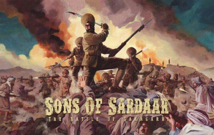 Ajay Devgn,Ajay Devgn in Sons of Sardaar,Sons of Sardaar first look,Sons of Sardaar first look poster,Sons of Sardaar poster,Bollywood movie Sons of Sardaar,Sons of Sardaar movie pics,Sons of Sardaar movie images,Sons of Sardaar photos,Sons of Sardaar sti
