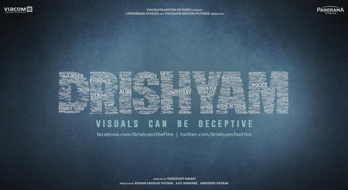 Drishyam,bollywood movie Drishyam,Drishyam movie stills,Drishyam movie pics,Ajay Devgn,Shriya Saran,Tabu,Ajay Devgn in Drishyam movie