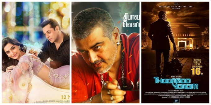 'Prem Ratan Dhan Payo' to clash with 'Vedalam', 'Thoongavanam'