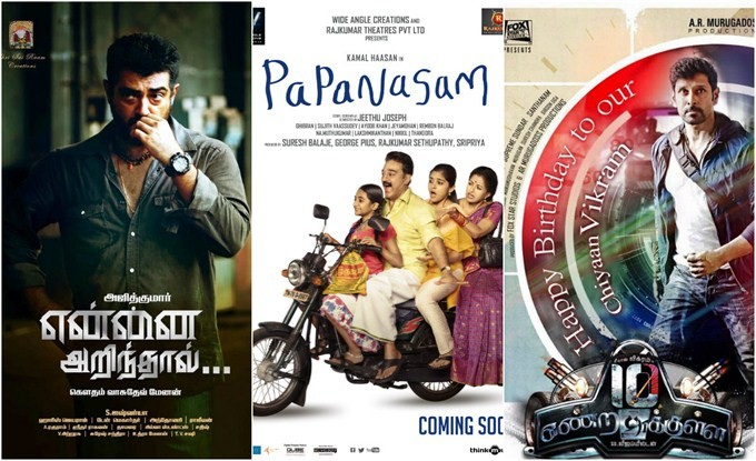 Pongal movies on TV