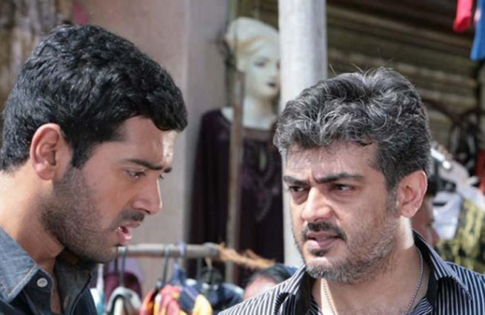 Ashwin with Ajith