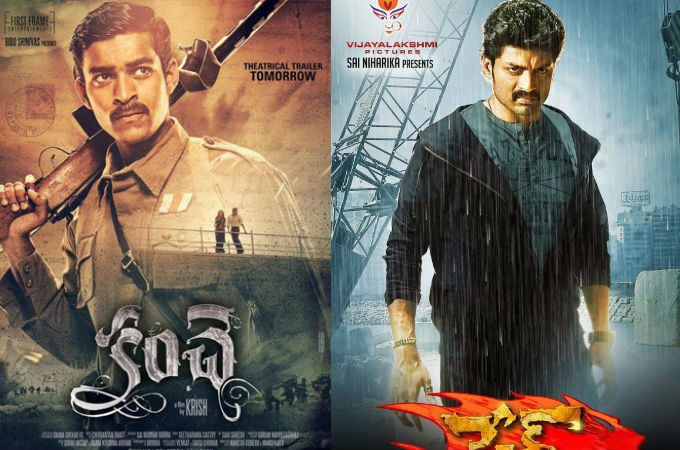 Kanche and Sher