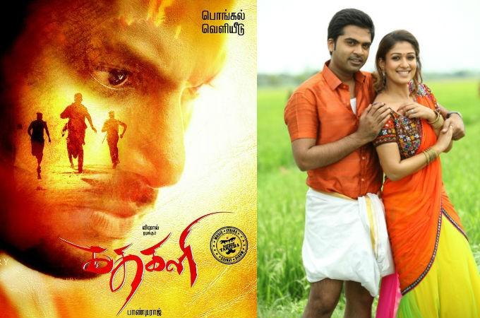 Vishal's 'Kathakali' set to clash with Simbu's 'Idhu Namma Aalu'