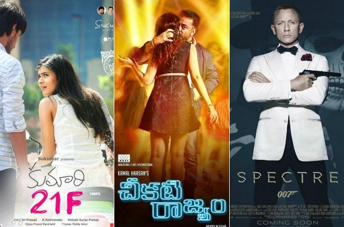 'Kumari 21F', 'Cheekati Raajyam' and 'Spectre'