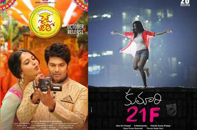 Size Zero and Kumari 21F
