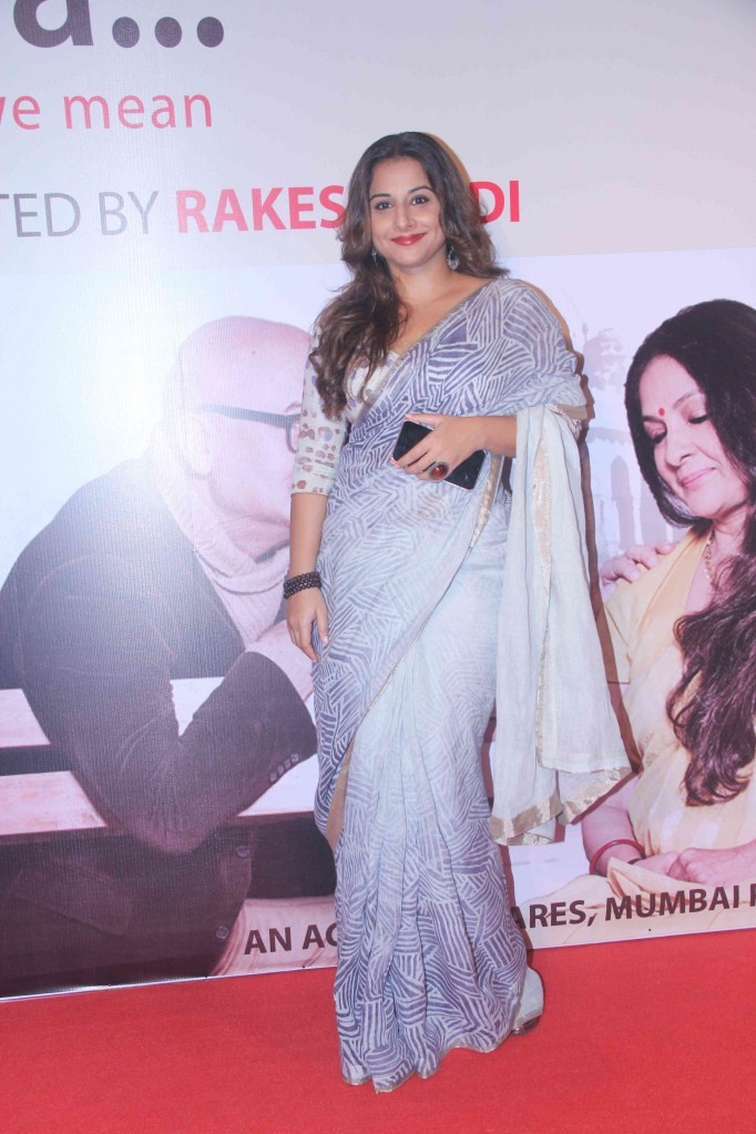 Vidya Balan,actress Vidya Balan,Vidya Balan Latest pics,Vidya Balan Latest images,Vidya Balan Latest photos,Vidya Balan Latest stills,Vidya Balan Latest Pictures