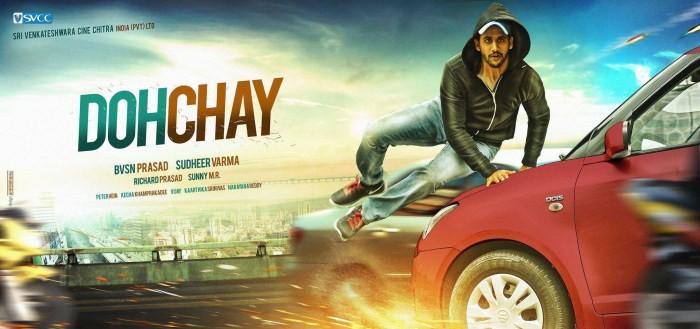 Dohchay,telugu movie Dohchay,Dohchay First Look,Dohchay First Look poster,Naga Chaitanya,Kriti Sanon,Naga Chaitanya in Dohchay,Naga Chaitanya and Kriti Sanon,Dohchay movie pics,Dohchay movie stills,Dohchay movie images