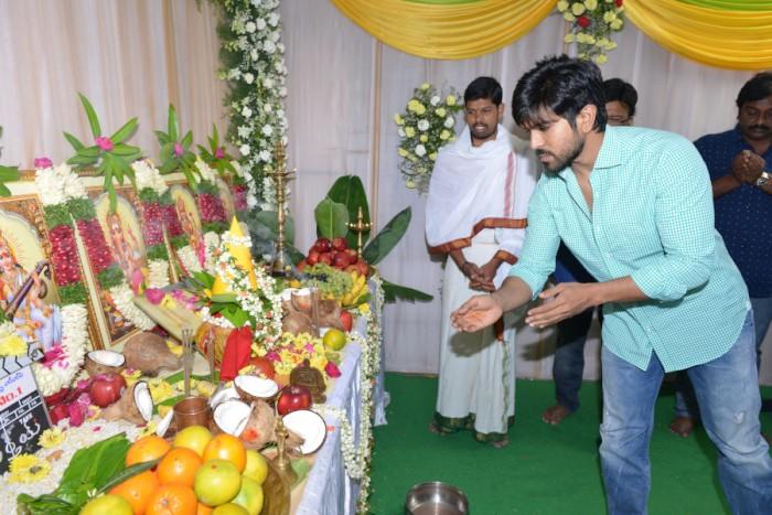 Ram charan,Rakul preet,Chiranjeevi,sreenu vaitla,Ram Charan Sreenu Vaitla film,My name is raju,My names is raju puja photos,Ram charan film photos