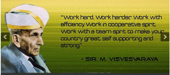 Engineer's Day 2016: Lesser-known achievements of Sir M Visvesvaraya and inspirational quotes