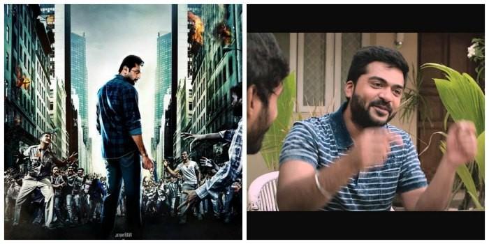 Achcham Enbadhu Madamaiyada, Miruthan trailers released