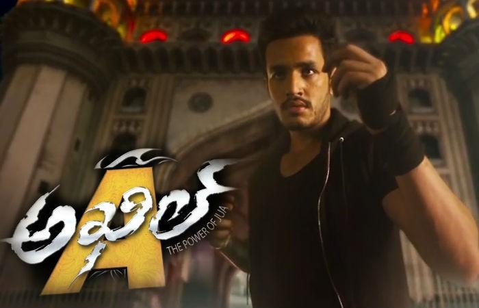 Akhil: The Power Of Jua