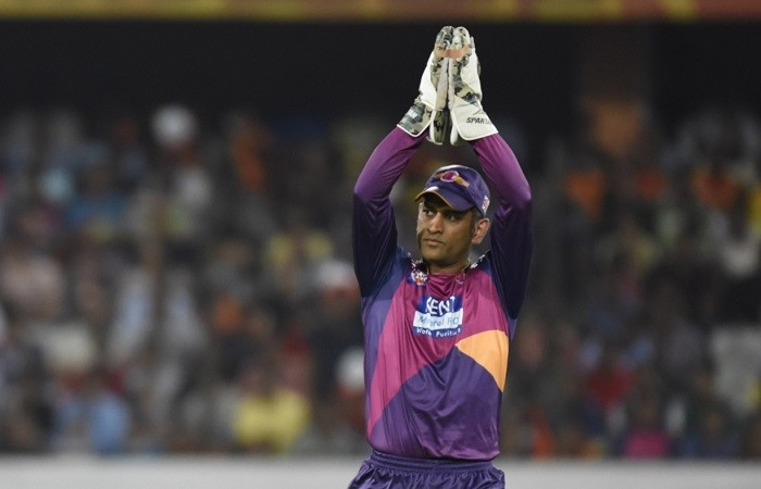 Super Cool MS Dhoni's run out of Sunil Narine is magic
