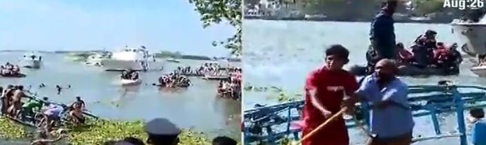Fort Kochi Boat Accident