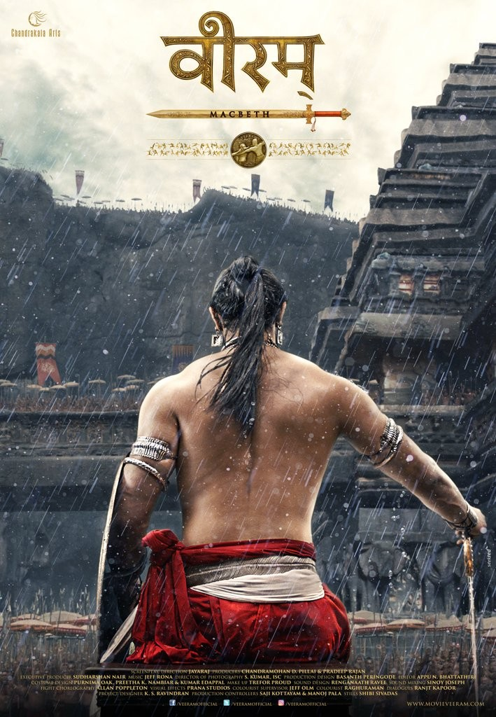 Kunal Kapoor,Kunal Kapoor in Veeram,Kunal Kapoor's Veeram first look poster revealed,Veeram first look poster revealed,Veeram first look,Veeram poster,Veeram first look poster