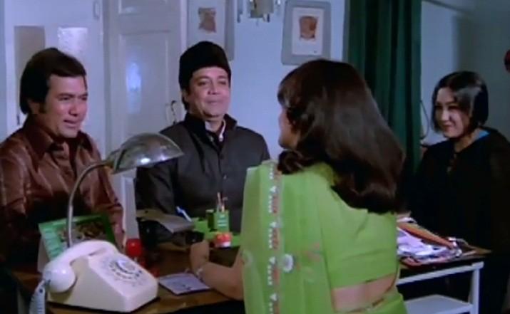 chamatkar movie song pk  rajesh