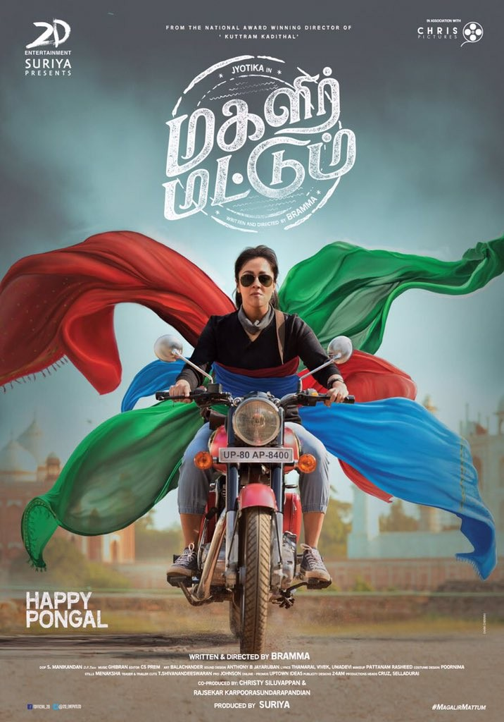 Magalir Mattum Movie Free Download 720p BluRay