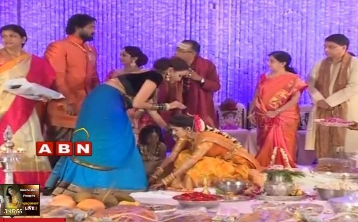 Manchu Manoj engagement ceremony