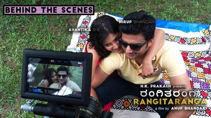Rangi Taranga,kannada movie Rangi Taranga,Rangi Taranga Movie Stills,Nirup Bhandari,Avantika Shetty,Radhika Chethan,Saikumar,Rangi Taranga Movie pics,Rangi Taranga Movie images,Rangi Taranga Movie photos,Rangi Taranga Movie pictures