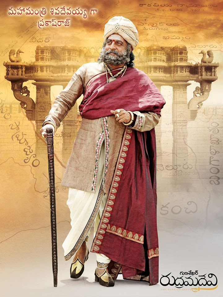 Rudhramadevi,telugu movie Rudhramadevi,tamil movie Rudhramadevi,Rudhramadevi Movie Stills,Rudhramadevi Movie pics,Rudhramadevi Movie images,Rudhramadevi Movie photos,Rudhramadevi Movie pictures,Anushka Shetty,Allu Arjun,Rana Daggubati,Prakash Raj,Nithya M