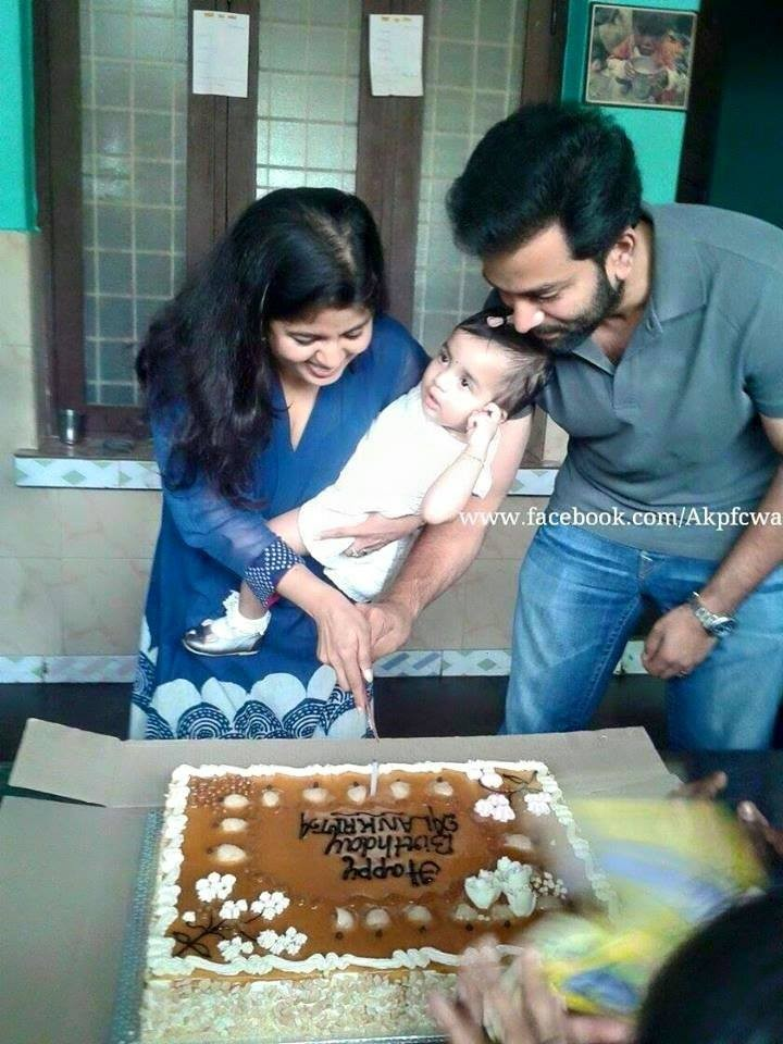 Happy Birthday Prithviraj Cake