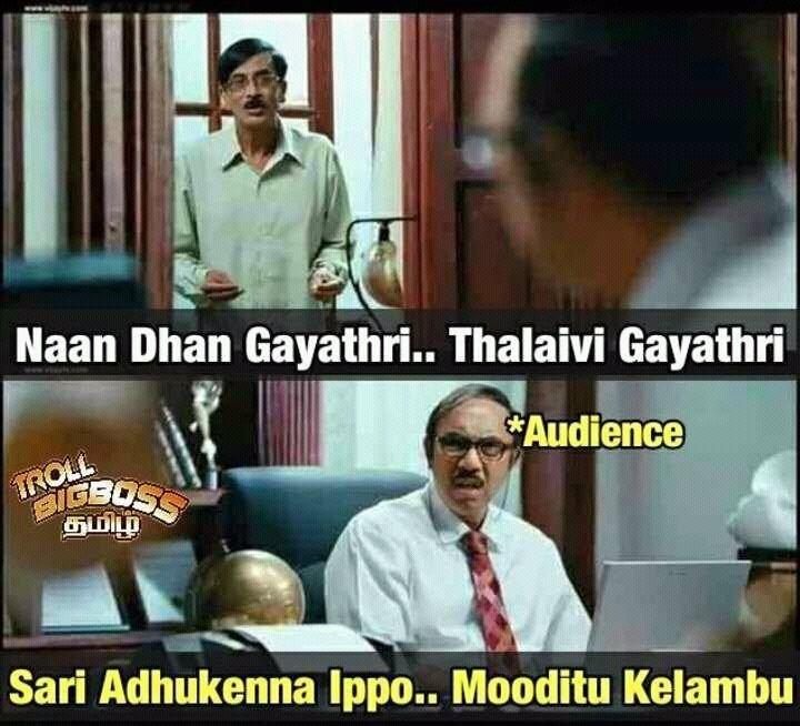 Bigg Boss Funny Meme : Bigg boss tamil funny trolls photos images gallery