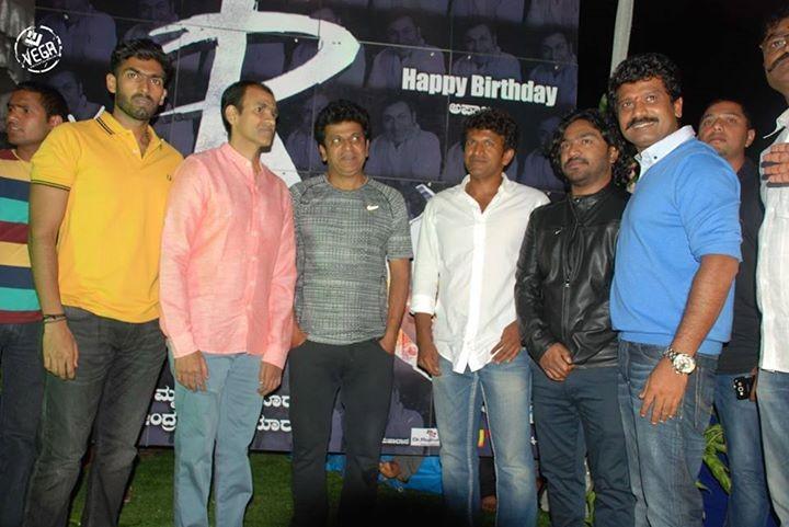 Vinay Rajkumar,Vinay Rajkumar's R The King Movie Launch,R the King,Shiva Rajkumar,Puneeth Rajkumar,Rajkumar birthday celebration,Vinay Rajkumar new movie,actor Vinay Rajkumar,Vinay Rajkumar in r the king