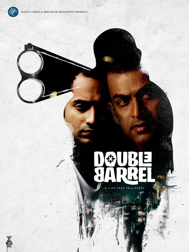 poster designed by Sudheer Dsyn