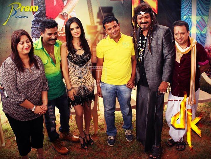 Sunny Leone with  Rakshita and Prem