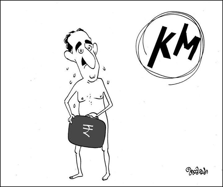 Cartoons on KM Mani