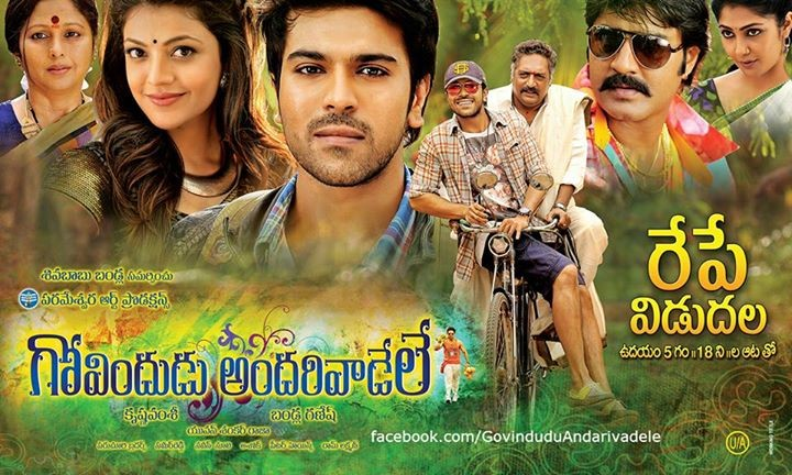 Box Office: 'Govindudu Andarivadele' Collection Affected by DCR, Romeo, Paathshala