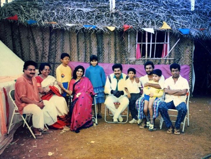 star family