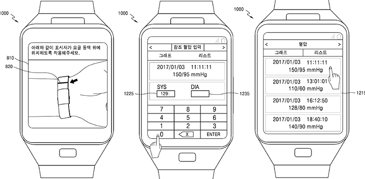 Samsung Gear X smartwatch patent