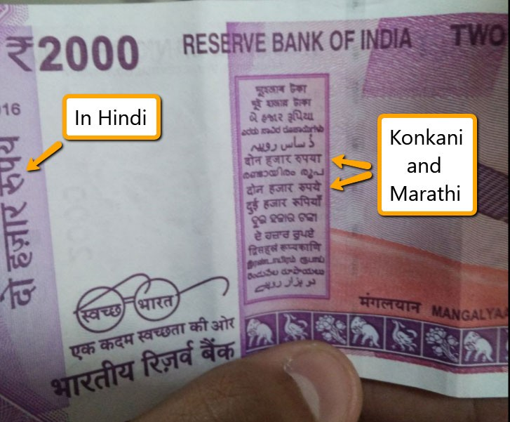 Rs 2,000,Rs 2,000 note,Mistake in Rs 2,000,Mistakes in 2000 rs,Funny mistakes in 2000 Rs,2000 rs mistake,2000 rs funny mistake,funny mistakes