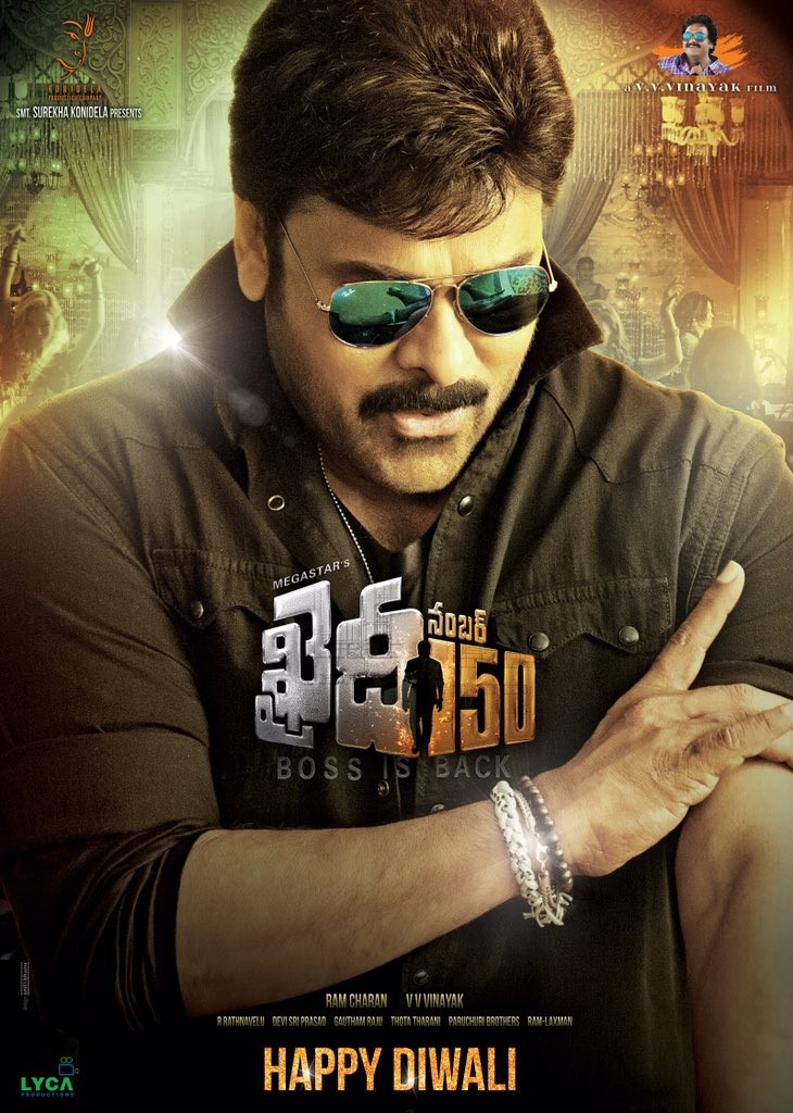 Chiranjeevi,MegaStar Chiranjeevi,Khaidi No 150 First Look Poster,Khaidi No 150 First Look,Khaidi No 150 Poster,Chiranjeevi Khaidi No 150 First Look Poster,Chiranjeevi Khaidi No 150 First Look,Chiranjeevi Khaidi No 150 Poster,Telugu movie Khaidi No 150,Kha