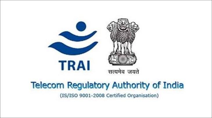 TRAI logoTRAI website