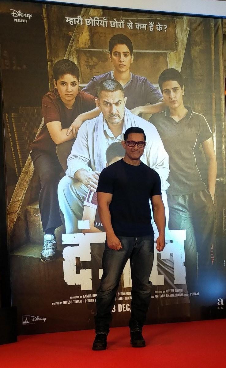 Aamir Khan,Aamir Khan at Dangal Poster launch,Dangal Poster launch,Dangal Poster,Bollywood movie Dangal,Dangal Poster launch pics,Dangal Poster launch images,Dangal Poster launch photos,Dangal Poster launch stills,Dangal Poster launchpictures