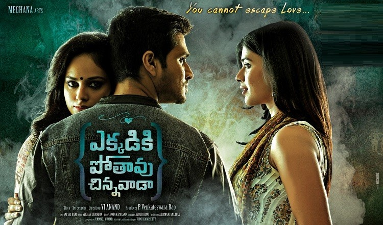 Ekkadiki Pothavu Chinnavada Movie Review and Ratings