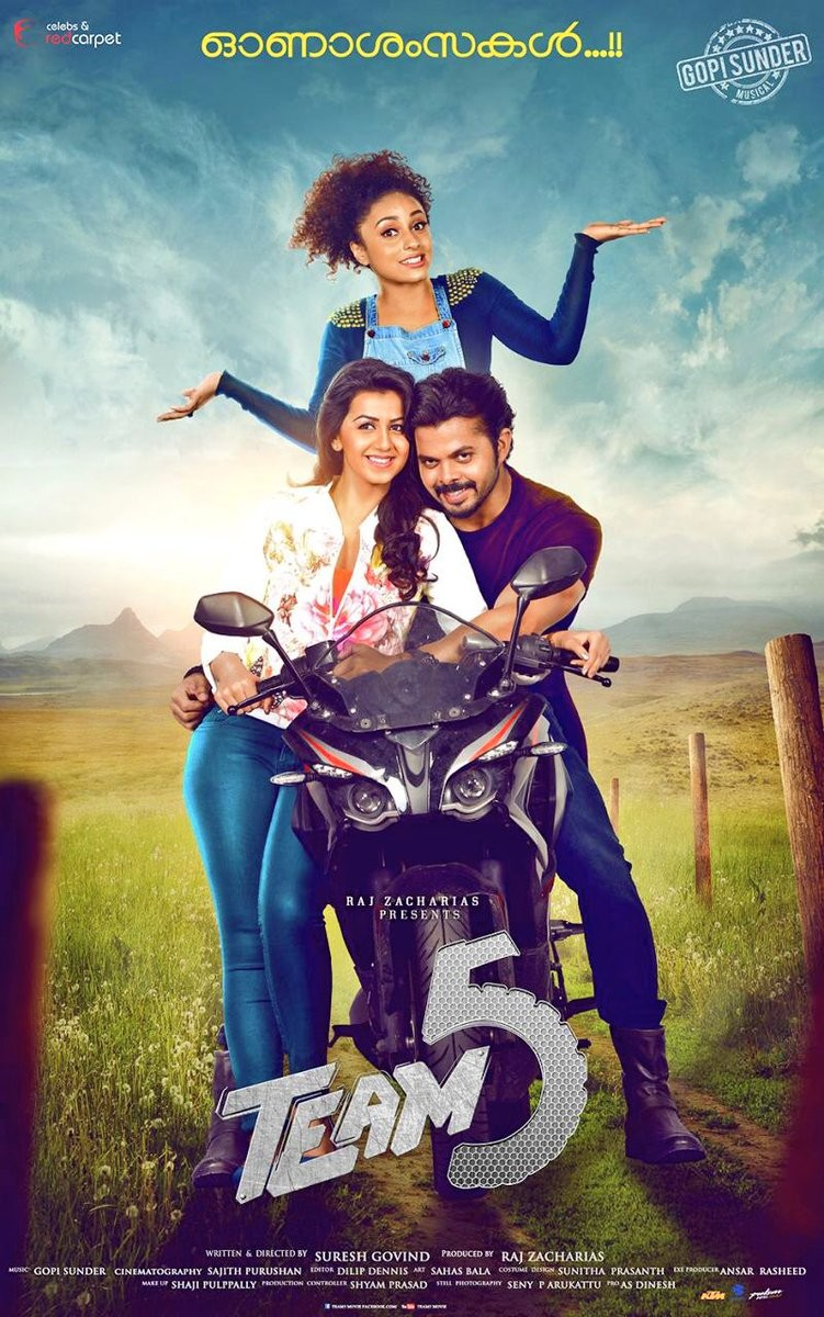 Sreesanth,Nikki Galrani,Sreesanth and Nikki Galrani,S Sreesanth,Team 5 first look poster,Team 5 first look,Team 5 poster,Team 5,Team 5 movie,Team 5 movie pics,Team 5 movie images,Team 5 movie photos,sreesanth in team 5 movie,Team 5 movie stills,Team 5 mov