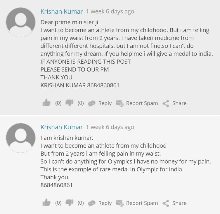 MyGov.in Olympics