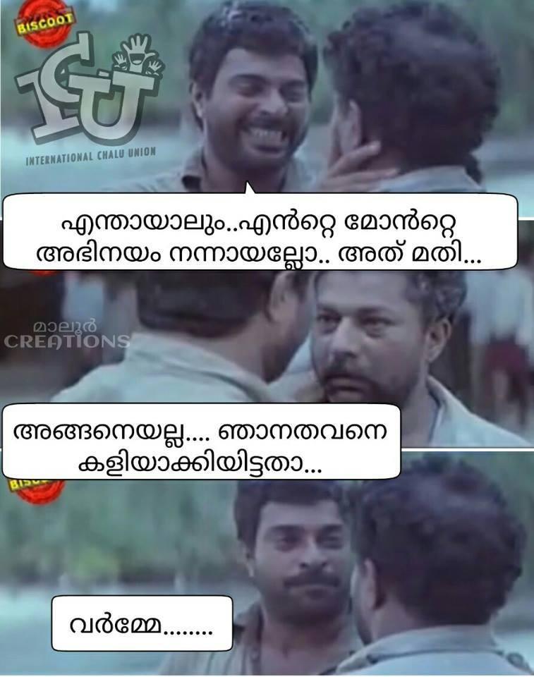 Ram gopal varma,mammootty dulquer,RGV compares Mammootty Dulquer,viral memes