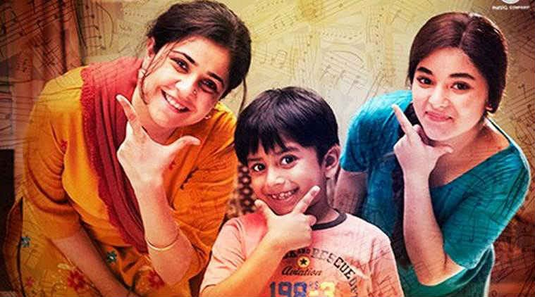 Secret Superstar shows an upward swing at the box office!