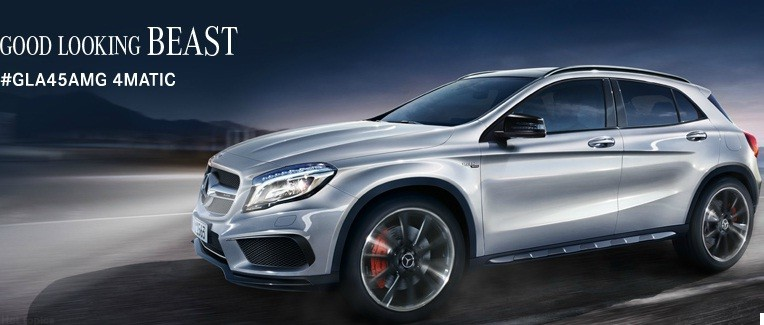 mercedes benz gla 45 amg 4matic launched in india price feature details. Black Bedroom Furniture Sets. Home Design Ideas