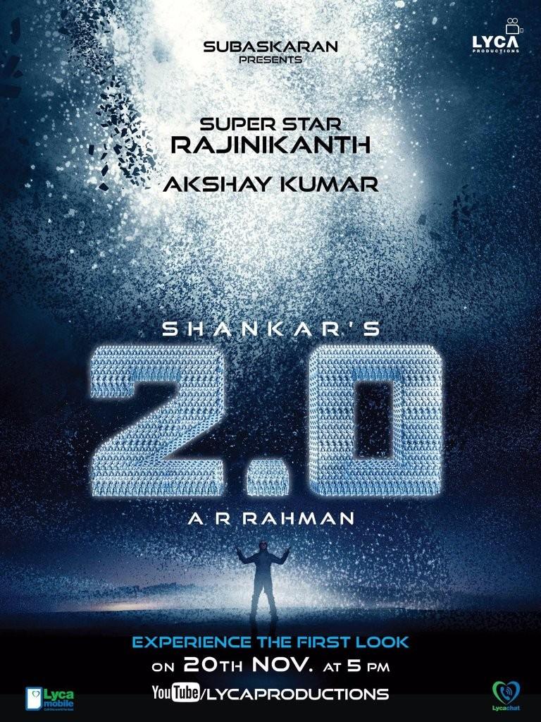 Rajinikanth,2.0 First Look Launch,2.0 First Look,2.0 First Look poster,2.0 First Look Launch Invitation,2.0 Invitation,Akshay Kumar,Amy Jackson,Sudhanshu Pandey