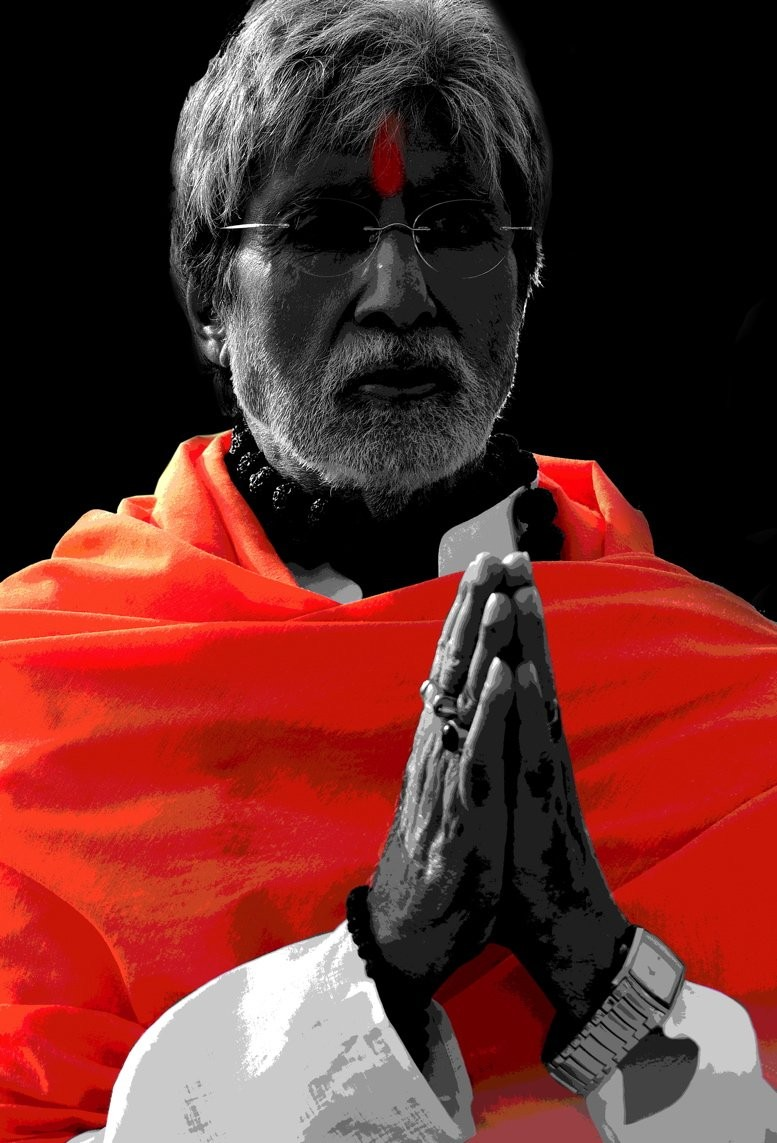 Amitabh Bachchan,Amitabh Bachchan sings Ganesh Aarti,Sarkar 3,Ganesh Aarti in Sarkar 3,Megastar Amitabh Bachchan,Ram Gopal Varma