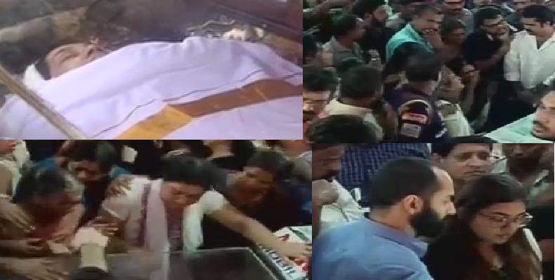 Kalpana funeral