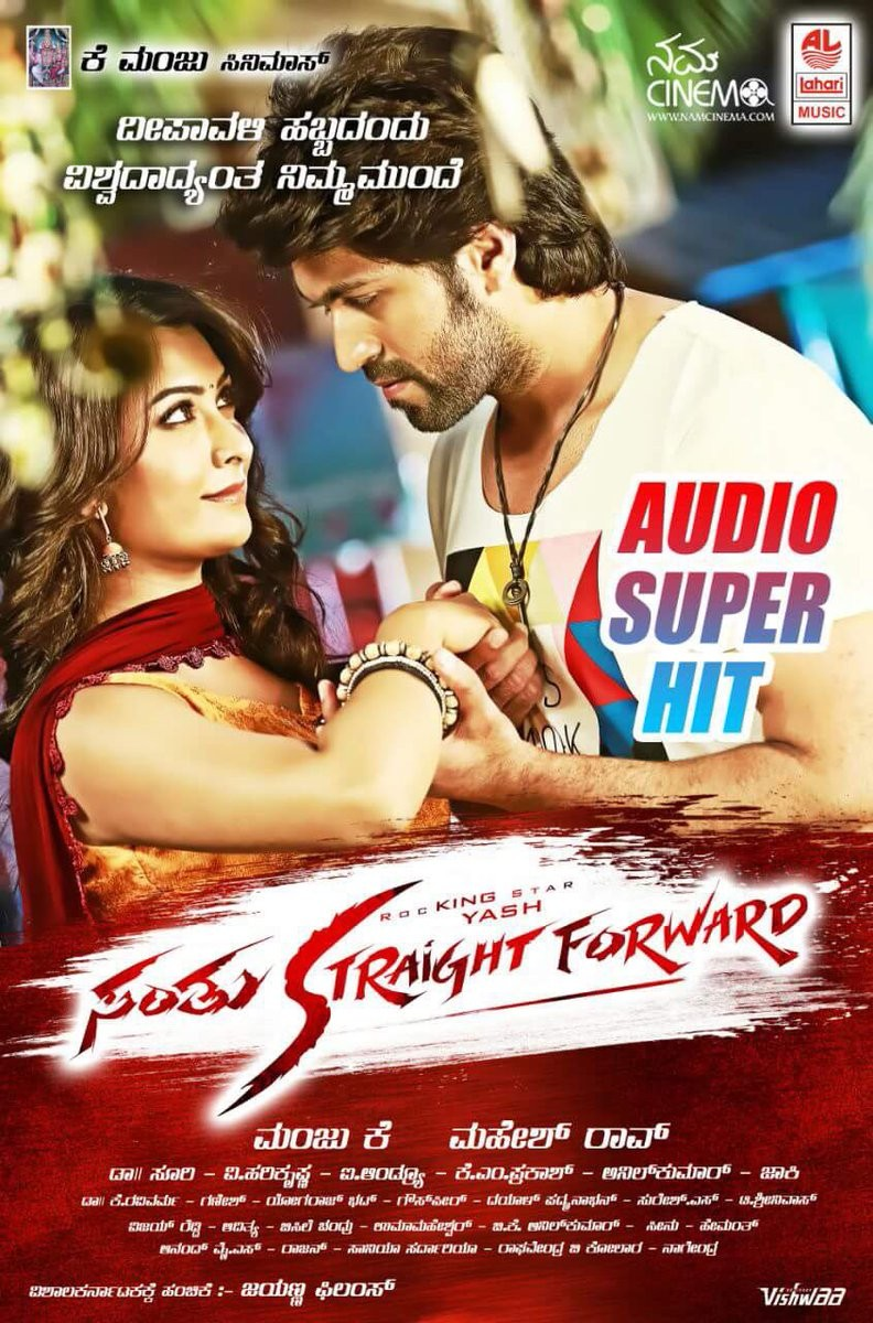 Santhu Straight Forward,Santhu Straight Forward poster,Santhu Straight Forward first look,Santhu Straight Forward first look poster,Yash,Radhika Pandit,Yash and Radhika Pandit,Santhu Straight Forward pics,Santhu Straight Forward images,Santhu Straight For